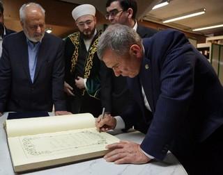 بازدید رئیس جمهور تاتارستان از کتابخانه آستان قدس رضوی