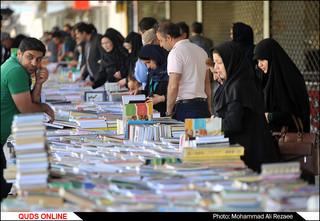 جمعه بازار کتاب