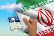 نحوه چگونگی اعتراض داوطلبان ردصلاحیتشده شورای شهر اهواز تشریح شد