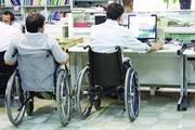 متولد شدن سالانه ۳۵ هزار معلول در کشور/ معلولان شدید و خیلی شدید زیرپوشش بهزیستی قرار می گیرند