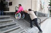 تهران شیبدار مناسب معلولان نیست
