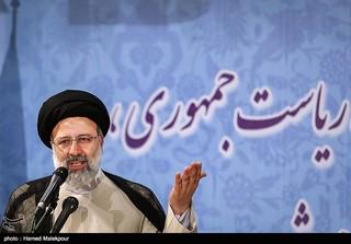 حجتالاسلام سید ابراهیم رئیسی