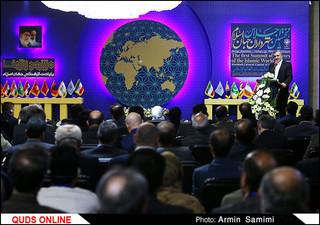 نخستین اجلاس شهرداران جهان اسلام