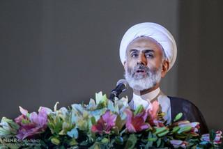 حجت الاسلام محمدی