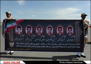 مراسم استقبال و تشییع شش تن از شهدای مرزبانی در مشهد برگزار شد/گزارش تصویری