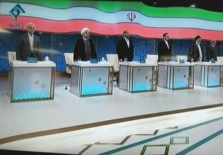 آغاز اولین مناظره انتخاباتی با پخش سرود ملی
