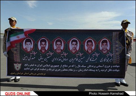 مراسم استقبال و تشییع شش تن از شهدای مرزبانی  با حضور فرمانده ناجا در مشهد برگزار شد.