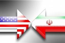 ایران و آمریکا - کراپشده