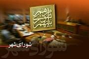 ۱۶اردیبهشت؛آخرین مهلت ارائه شکایت اعتراض شوراها به هیئت های مرکزی