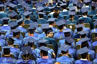 فارغ التحصیلان