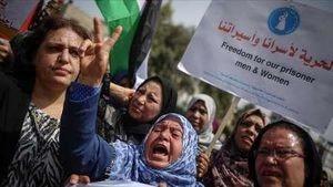 تظاهرات زنان فلسطینی