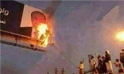 تصویر رئیس جمهور مستعفی یمن