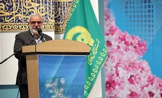 بختیاری قائم مقام تولیت آستان قدس رضوی