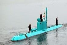 زیر دریایی - کراپشده