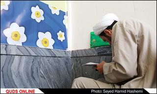 آزمون طلاب در مدرسه علمیه عباسقلی خان