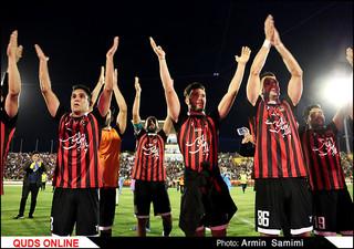 دیدار تیم های سیاه جامگان و پرسپولیس