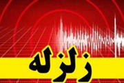 زلزله ۳.۳ ریشتری روستای «کدکن» در خراسان رضوی را به لرزش درآورد