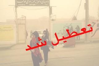 مدارس خاک