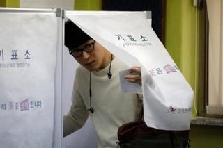 انتخابات کره جنوبی