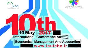کنفرانس بین المللی-دانشگاه آزاد رشت