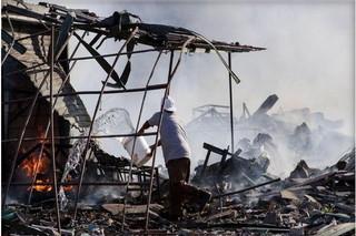انفجار در مکزیک