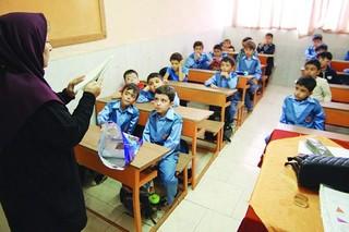 مدرسه غیر دولتی
