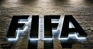 مجلس الاتحاد الدولي لكرة القدم (فيفا)
