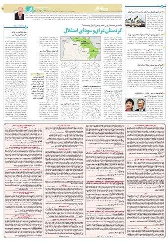 Binder1.pdf - صفحه 5