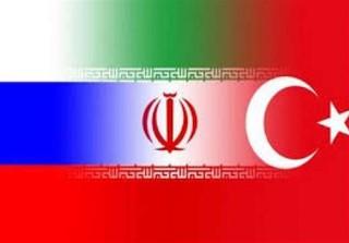 روسيا ايران تركيا