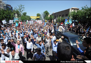 اجتماع عظیم منتظران ظهور/گزارش تصویری