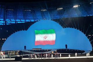 افتتاحیه بازیهای کشورهای اسلامی