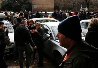 تظاهراتی علیه نشست وزرای اقتصادی گروه ۷