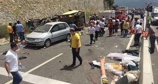 حمله به گردشگران خارجی در ترکیه