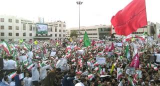 همایش بزرگ حامیان حجت الاسلام رئیسی در مشهد- هم اکنون