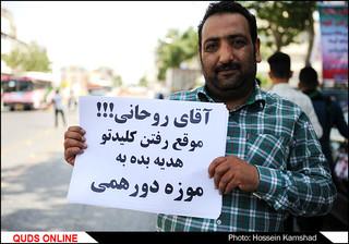 اجتماع حامیان حجة الاسلام دکتر ابراهیم رئیسی