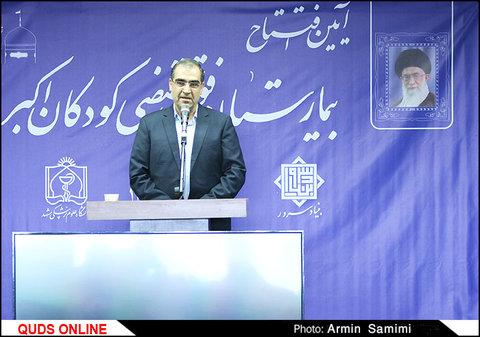 افتتاح بیمارستان اکبر و بانک چشم مشهد توسط وزیر محترم بهداشت