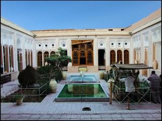 موزه اصفهان