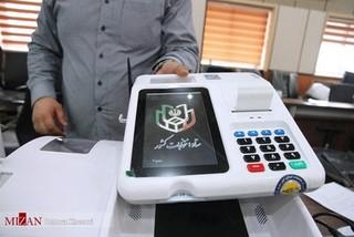 صندوقهای الکترونیک اخذ رای