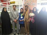 بازگشت ورزشکار افتخار آفرین خراسان جنوبی از باکو