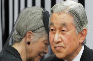 امپراتور «آکیهیتو»