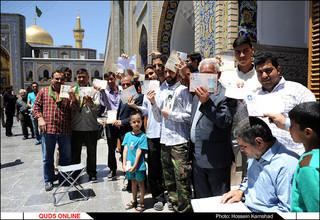 انتخابات دوازدهمین دوره ریاست جمهوری و  پنجمین انتخابات شورای  اسلامی شهر