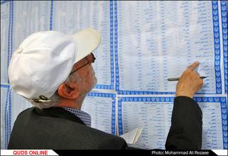 انتخابات ریاست جمهوری و شورای شهر/گزارش تصویری