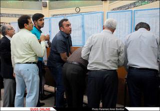 انتخابات ریاست جمهوری و شورای شهر/گزارش تصویری6