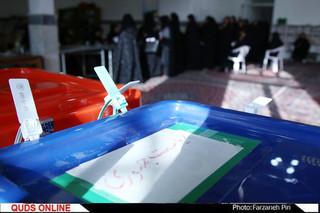 شرکت مراجع در انتخابات / قم / گزارش تصویری