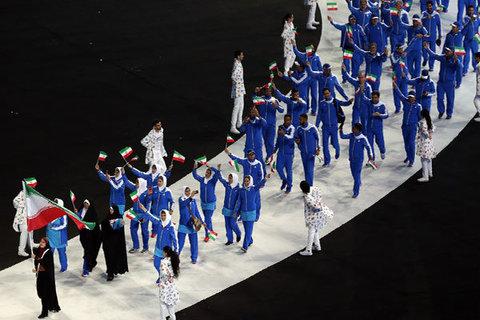 کاروان ایران در بازیهای همبستگی اسلامی