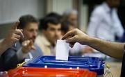 نوبت رأی اعتماد دولت به مطالبات مردم است/گردوغبار بر روی ظرفیتهای ملی و بینالمللی ایلام
