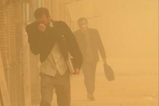 گرد وغبار