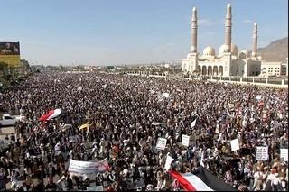 تظاهرات هزاران یمنی در صنعا