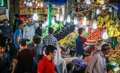 بازار میوه