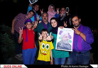 جشن و شادی مردم و هواداران روحانی نامزد پیروز انتخابات در مشهد